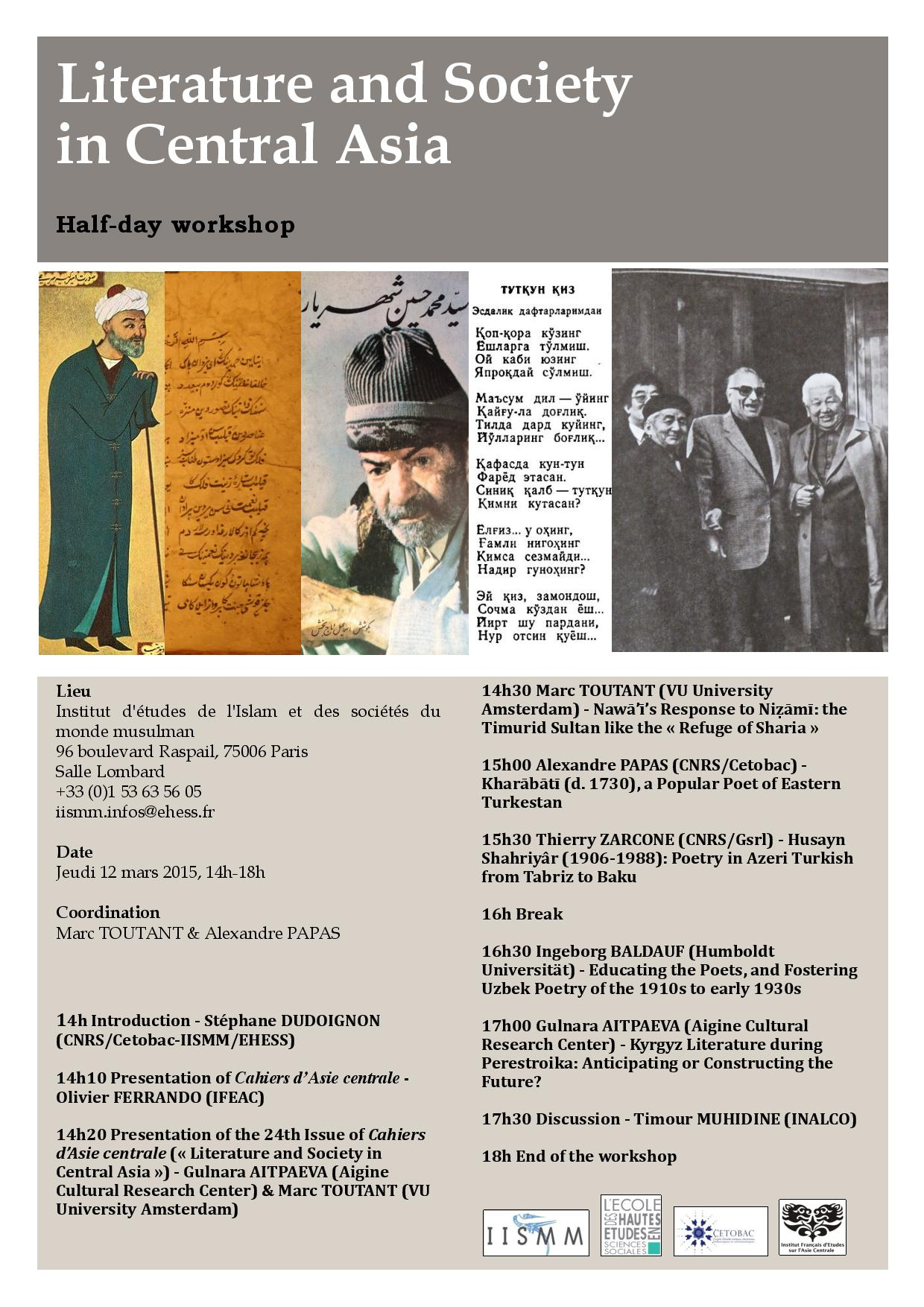 "Half-Day Workshop ""Literature and Society in Central Asia"" — Jeudi 12 mars 2015 — IISMM, salle Lombard, 96 bd Raspail, 75006 Paris (M° Saint-Placide ou Notre-Dame-des-champs)"